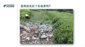 CN - 6.7 Waste Management